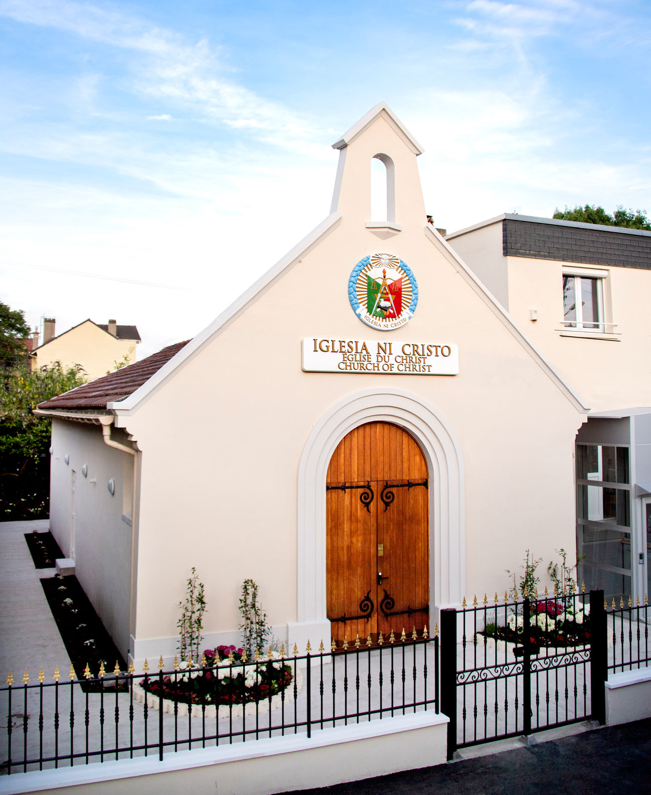 The house of worship of Val-d'Oise Local Congregation in France dedicated on July 14, 2019