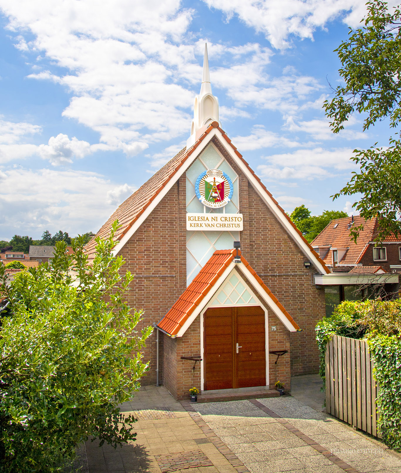 Rotterdam Congregation house of worship in the Neatherlands dedicated to God on July 7, 2019