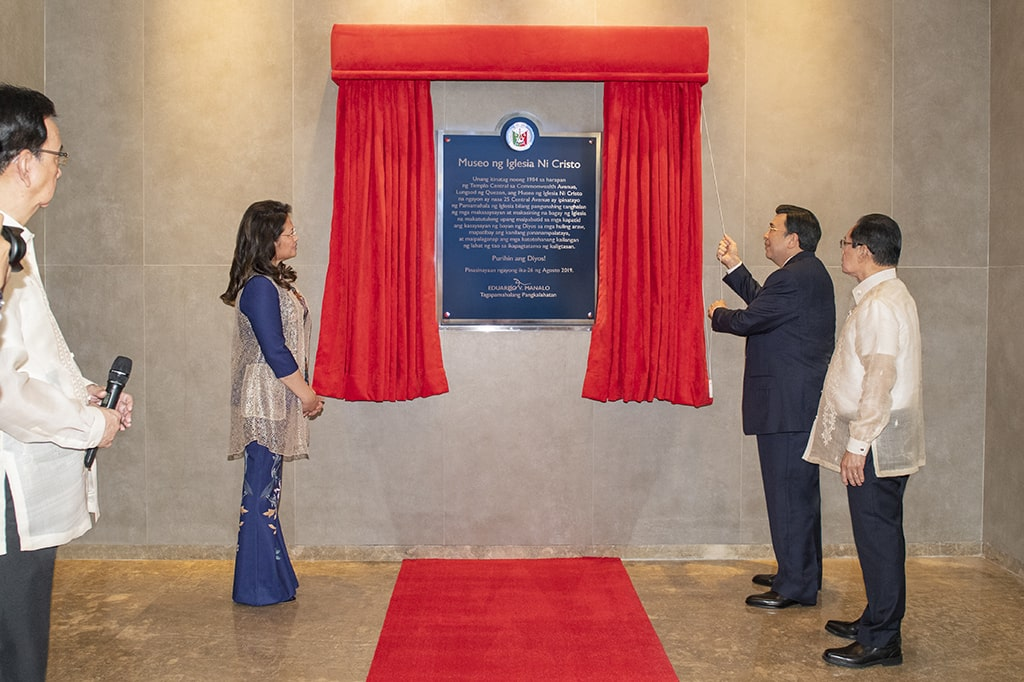 The new Iglesia Ni Cristo Museum was inaugurated by the Executive Minister on August 26, 2019.